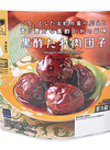 黒酢たれ肉団子 210円