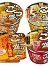 マルちゃん ごつ盛り 各種 89円(税抜)
