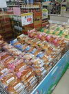 菓子パン各種 198円