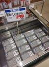 釜揚げしらす(チルド) 298円(税抜)