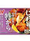 若鶏の唐揚げ 特から 358円(税抜)