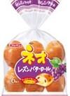 ネオバターレーズンロール 139円(税込)
