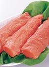 アメリカ産豚肉ひれかたまり 128円(税抜)