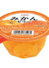 フルーツゼリー みかん 68円(税抜)