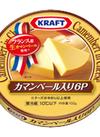 6Pチーズ各種 159円(税抜)