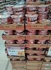 日清麺職人 88円(税抜)