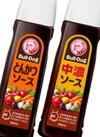 中濃ソース・とんかつソース 188円(税抜)