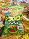 サッポロポテト 各種 78円(税抜)