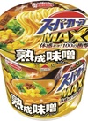 スーパーカップMAX みそラーメン 88円(税抜)