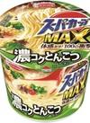 スーパーカップMAX とんこつラーメン 88円(税抜)