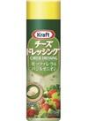チーズドレッシング モッツァレラ&バジルオニオン 198円(税抜)