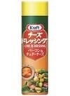 チーズドレッシング ベーコン&チェダーチーズ 198円(税抜)