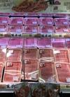 豚肉ロースうす切り生姜焼き・豚丼用 158円(税抜)