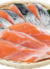 生銀鮭(養殖)切身 195円(税抜)