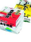太子納豆 68円(税抜)