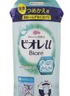 ビオレu 178円(税抜)
