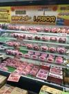 完熟マンゴー 1,580円