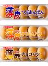 薄皮パン 108円(税抜)