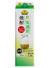 果実酒用焼酎 1,090円(税抜)