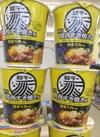 和ラー  神戸関西すき焼き風 118円(税抜)