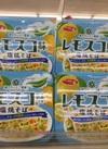 レモスコ味焼きそば 108円(税抜)