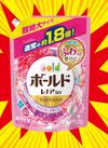 ボールド 香りのサプリインジェル 超特大 1.26kg 398円(税抜)