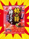 Mパック三幸の柿の種梅ざらめ 98円(税抜)