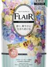 フレアFフラワー&ハーモニー 詰替 178円(税抜)