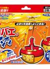 コバエがホイホイペアパック 698円(税抜)