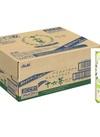 十六茶 ケース 997円(税抜)
