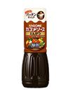 醸熟ソース とんかつ 138円(税抜)