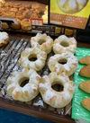 ツーカインズチーズ 300円(税抜)