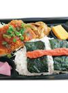チキンカツ&生姜焼き明太弁当 ※写真はイメージです。 299円(税抜)