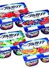 ブルガリアヨーグルト4連パック 各種 138円(税抜)