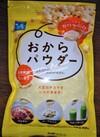 おからパウダー 168円(税抜)