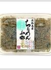 淡路島産ちりめん山椒佃煮 498円(税抜)
