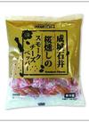 桜燻しのスモークチーズペッパー風味 400円(税抜)