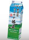 北海道さわやか酪農 137円(税抜)