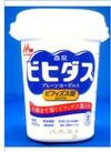 ビヒダスBB536ヨーグルトプレーン プレーン脂肪0 128円(税抜)