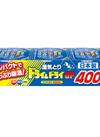 ドライ&ドライUP 108円(税抜)