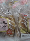 シュガーロール 100円(税抜)