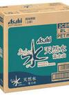 おいしい水 富士山 458円(税抜)