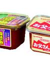 お父さん 風味一番 168円(税抜)