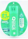 スマートビューQUICK 698円