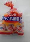 クロレラ;おいしい乳酸菌 88円(税抜)