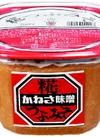 糀つぶみそカップ 248円(税抜)