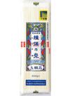 揖保乃糸 248円(税抜)