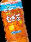 健康ミネラル麦茶 98円(税抜)