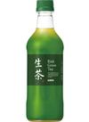 生茶 各種 59円(税抜)