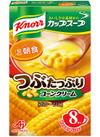 つぶたっぷりコーンクリーム 228円(税抜)